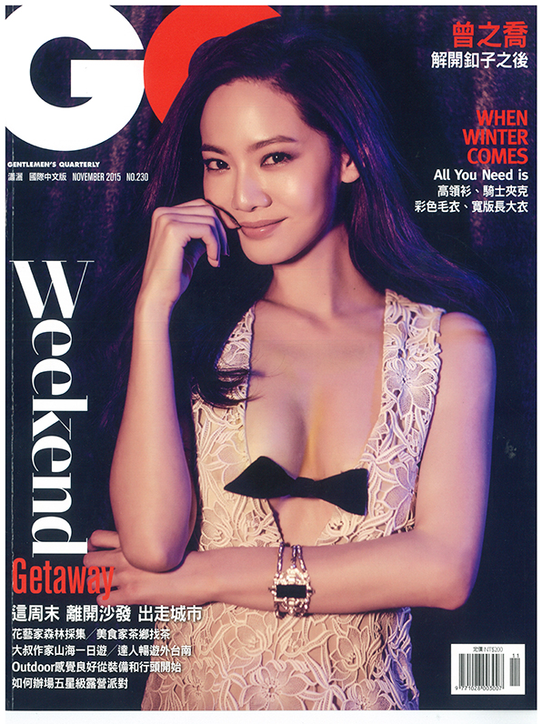 GQ-no.230-cover