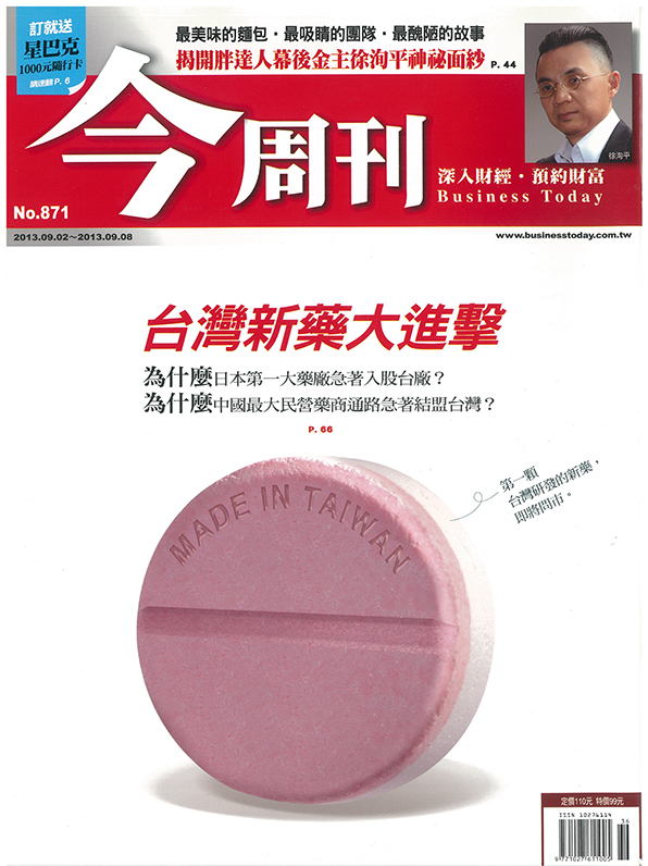business-today-no.871-cover