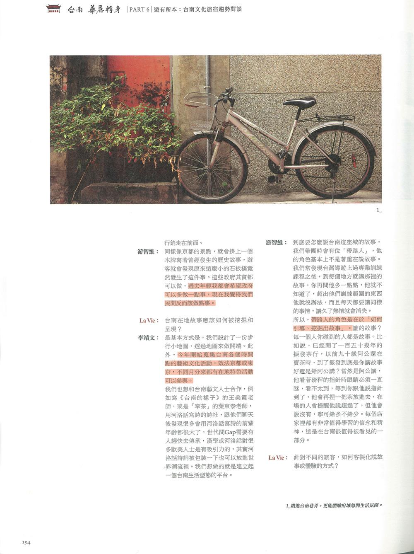 la-vie-no.129-03