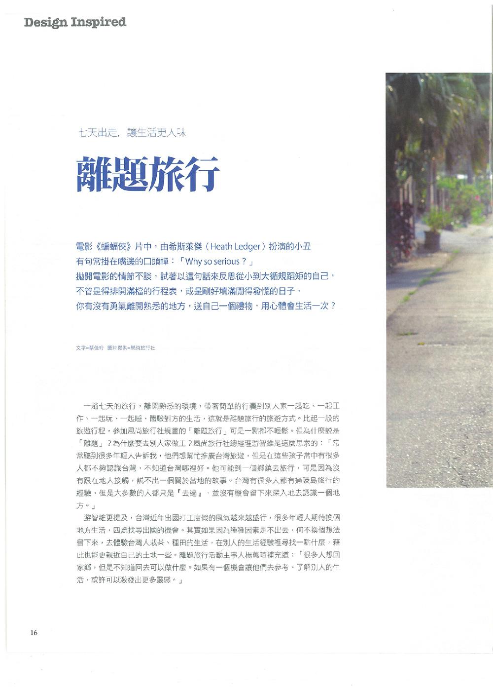 shopping-design-no.55-01