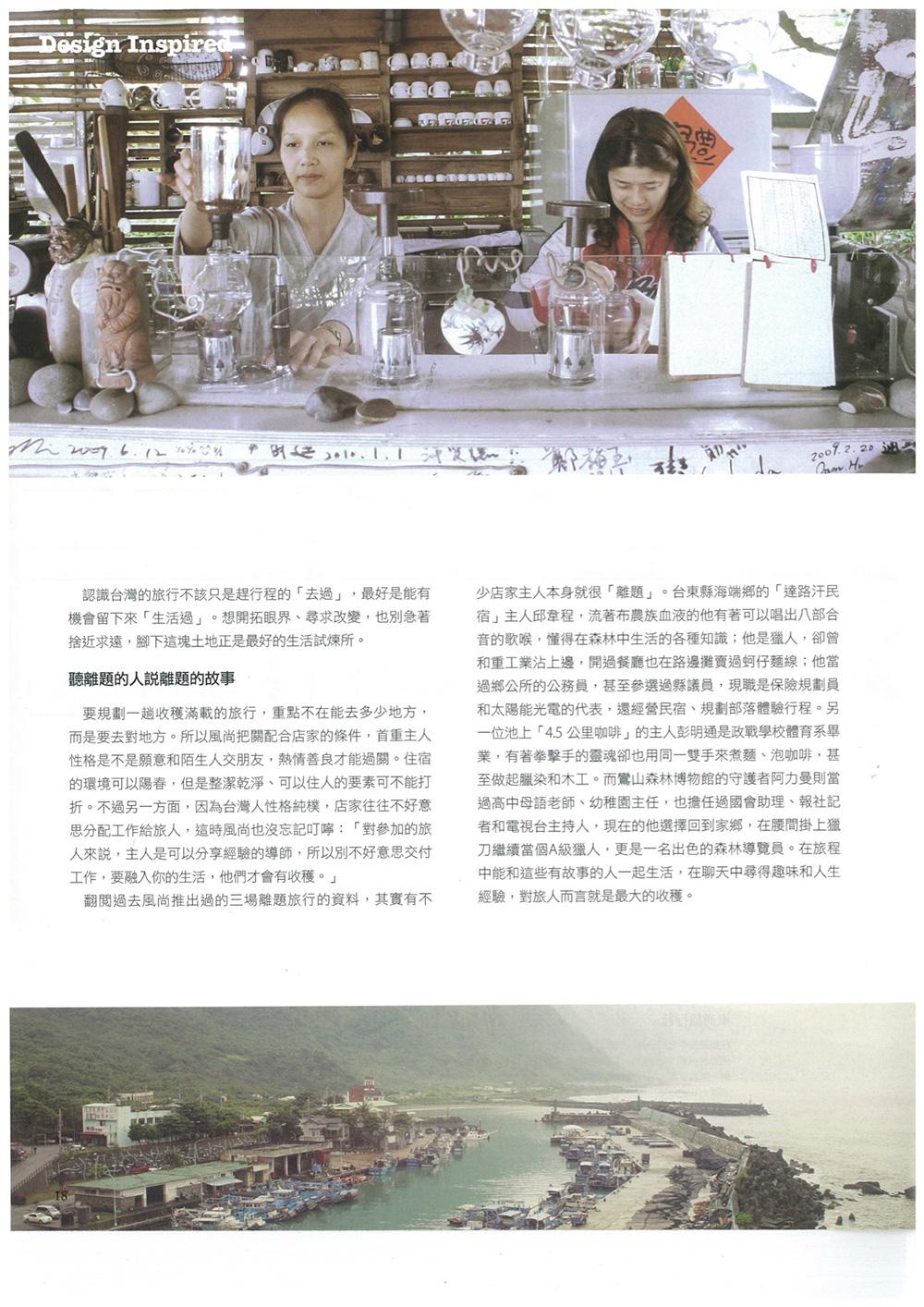 shopping-design-no.55-03