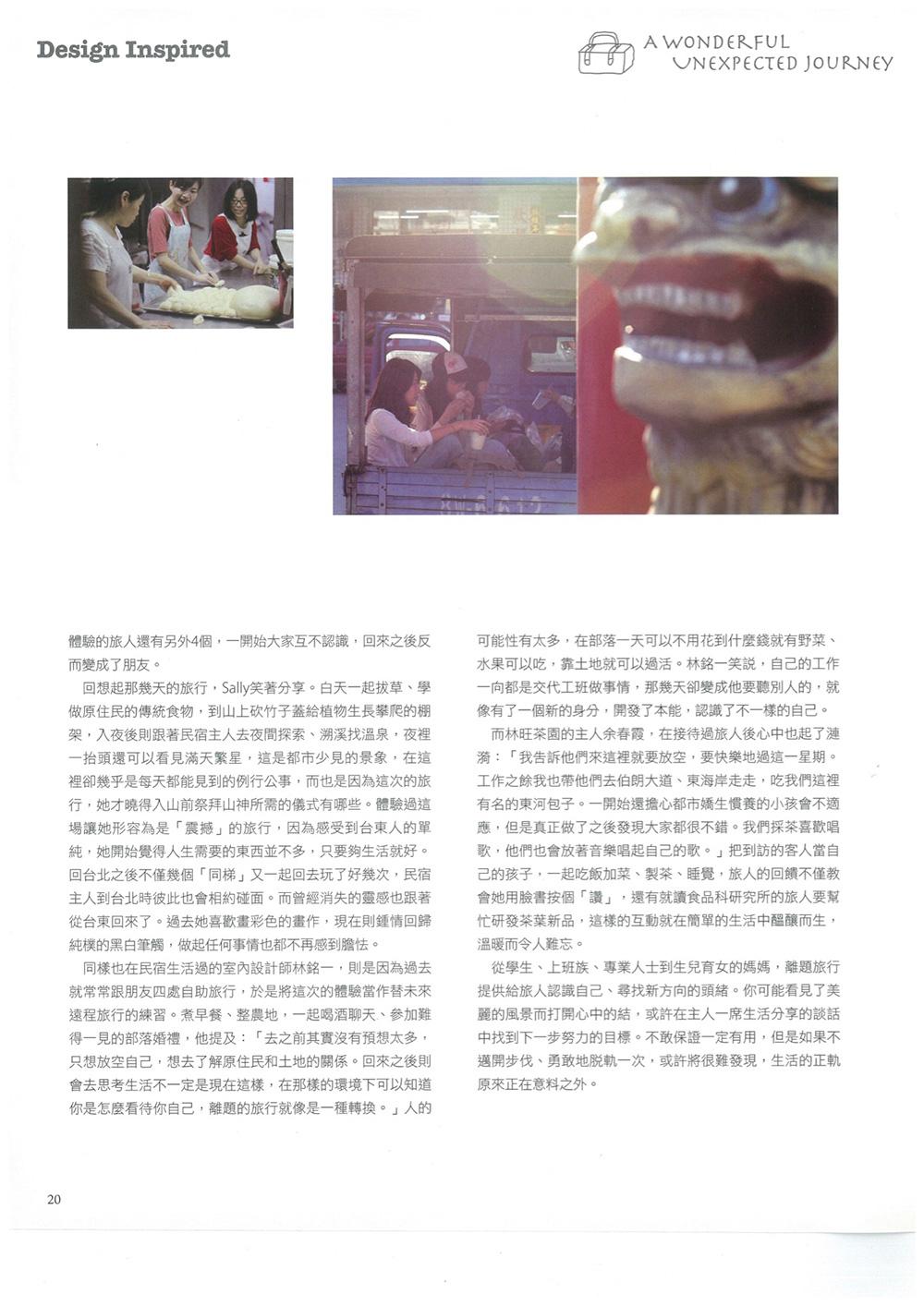 shopping-design-no.55-05