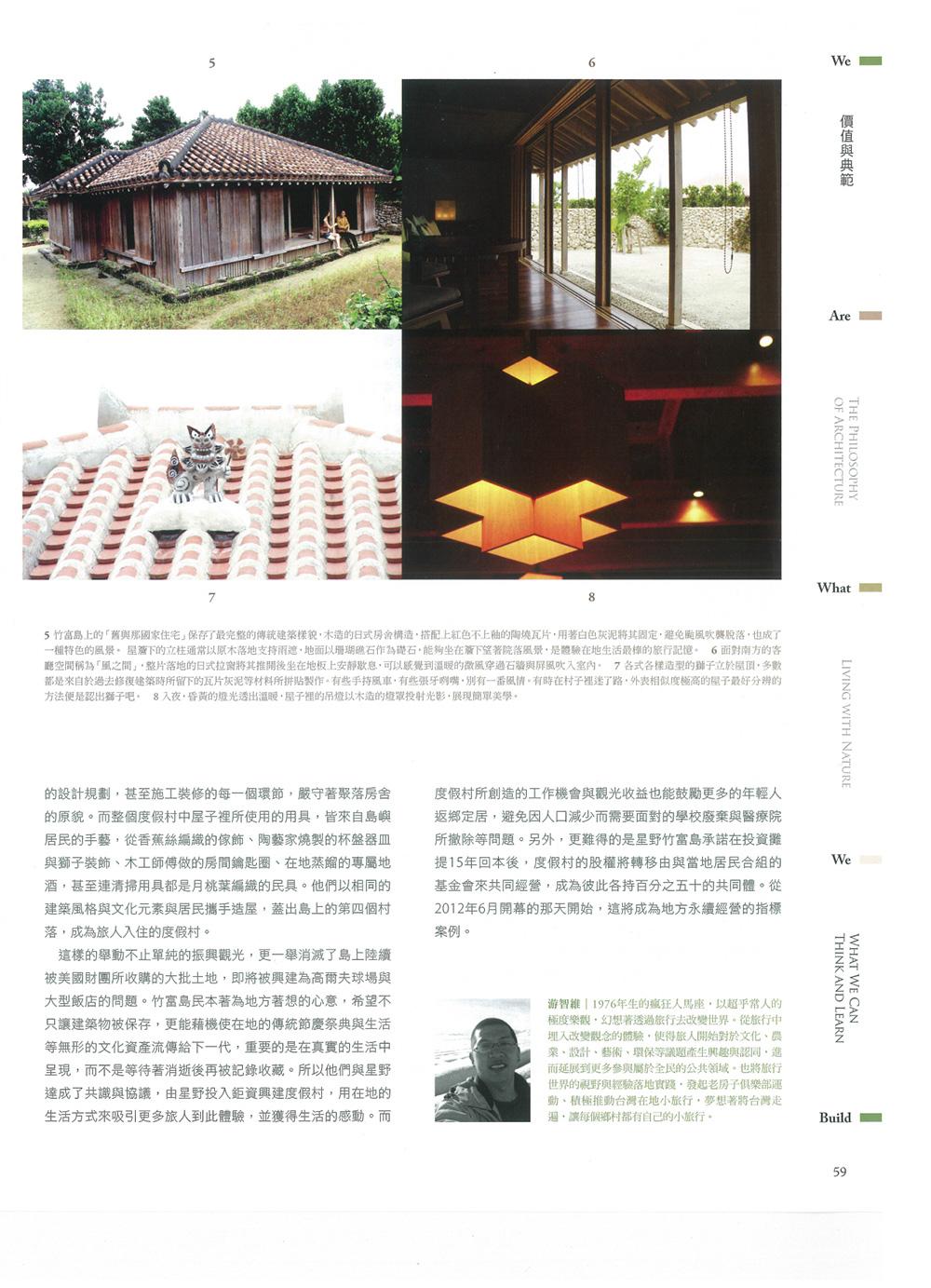 shopping-design-no.57-04