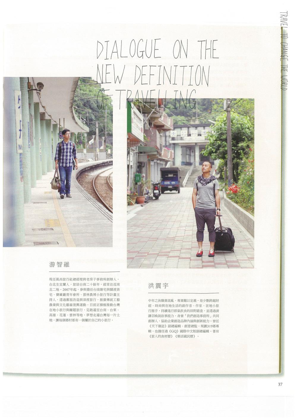 shopping-design-no.66-02