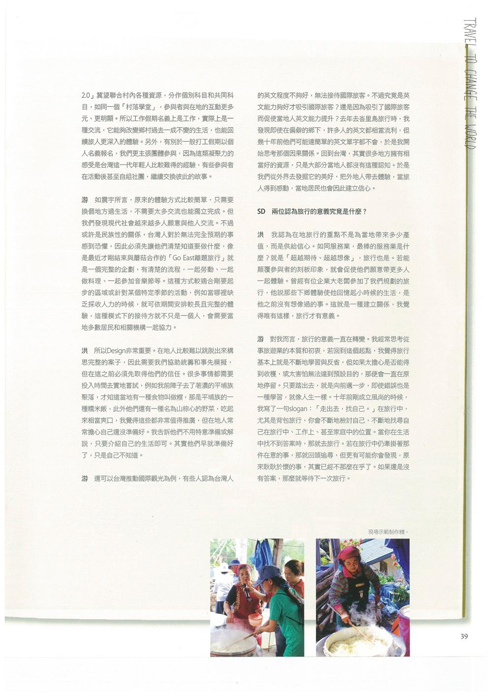 shopping-design-no.66-04