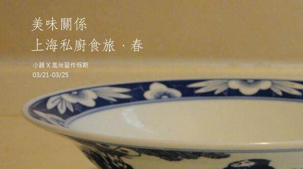 gourmat-tour-shanghai-long